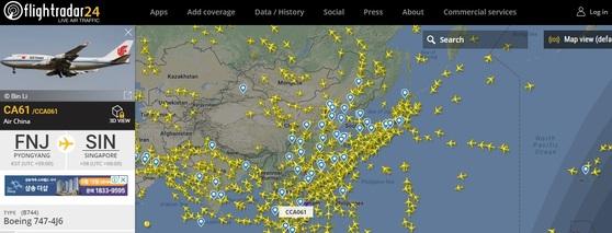 중국 에어차이나 항공기가 10일 오전 평양 순안공항을 출발해, 베이징 상공을 거쳐 싱가포르로 향하고 있다. [플라이트레이더24 캡쳐]