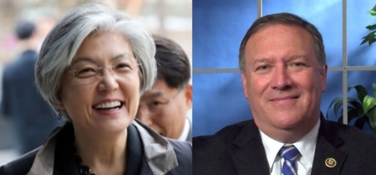 강경화 외교부 장관(왼쪽 사진)과 마이크 폼페이오 미국 국무장관. [AP=연합뉴스]