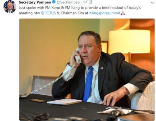 마이크 폼페이오 미국 국무장관이 12일 북미정상회담 후 강경화 외교장관과 고노 다로 일본 외무상과 통화를 갖고 회담 내용을 공유했다고 밝혔다. [사진 폼페이오 장관 트위터(@SecPompeo)]