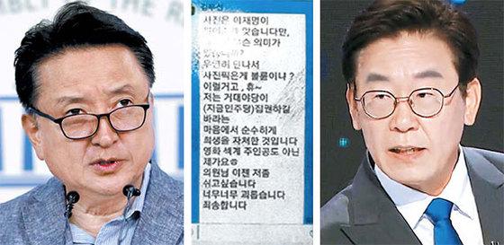 김영환 바른미래당 후보(왼쪽)는 이재명 더불어민주당 후보의 스캔들 의혹을 제기하면서 김부선씨의 메시지(가운데)를 공개했다. [중앙포토, 김 후보 캠프]