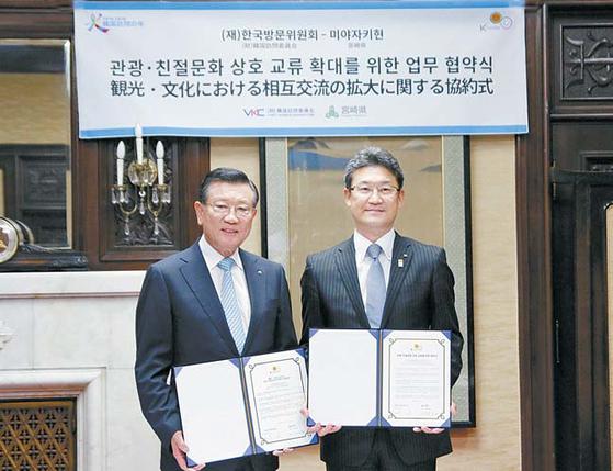 박삼구 위원장(왼쪽)과 고우노 슌지 지사는 관광 활성화를 위해 협력할 것을 약속했다.
