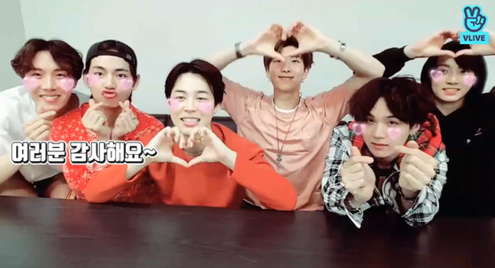 Photo from V LIVE