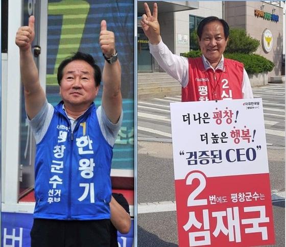 평창군수 선거에 출마한 더불어민주당 한왕기 후보(왼쪽)와 자유한국당 심재국 후보. [사진 양후보 페이스북]