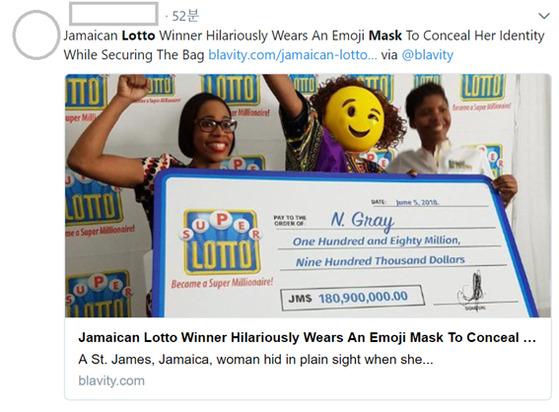 지난 5일 자메이카에서 약 19억원의 로또에 당첨된 여인. [캡처 트위터]