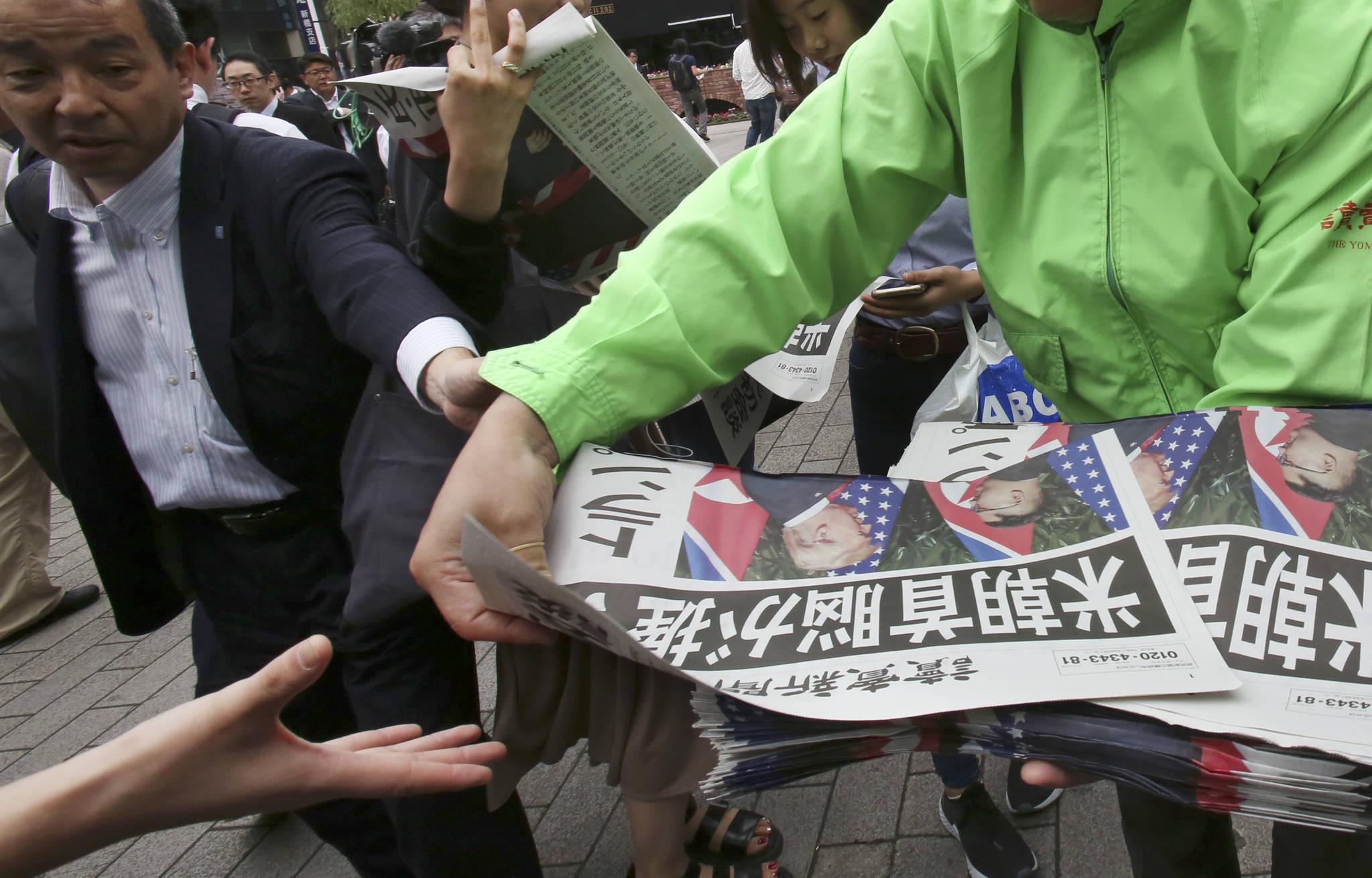 일본 요미우리 신문이 발행한 정상회담 호외. [AP=연합뉴스]