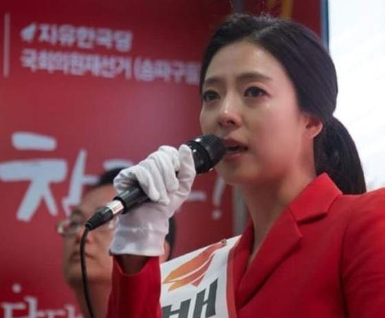 배현진 자유한국당 송파을 재보궐 선거 후보. [사진 유튜브 캡처]