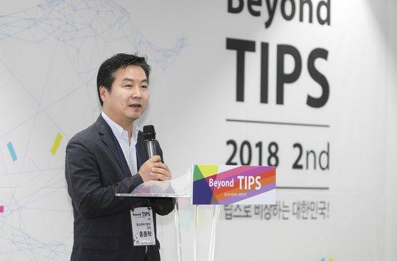 지난달 23일 중소벤처기업부 홍종학 장관은 서울 역삼동 팁스(TIPS)타운에서 열린 '2018년 제2회 비욘드 팁스(Beyond TIPS)' 행사에 참석해 모두 발언하고 있다. [사진 중소벤처기업부]