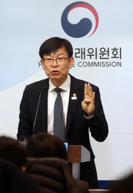 김상조 공정거래위원장 [연합뉴스]