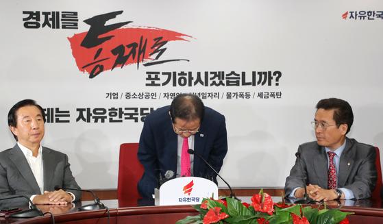 자유한국당 홍준표 대표가 14일 서울 여의도 당사에서 열린 최고위원회의에서 사퇴 의사를 밝힌 뒤 인사하고 있다. [연합뉴스]