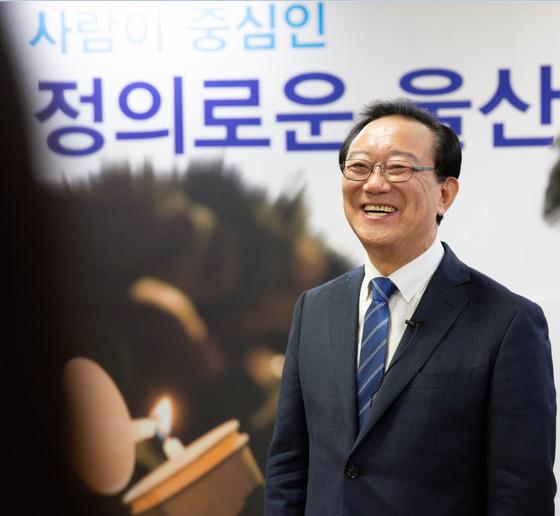 송철호 울산시장. [사진 송철호 선거대책위원회]