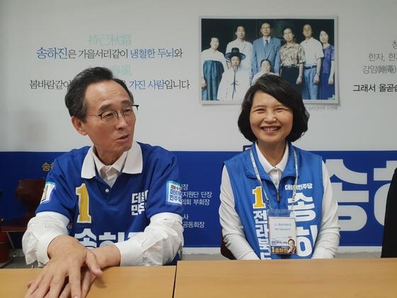 송하진 전북도지사 후보와 부인 오경진 여사 모습. [사진 송하진 후보 캠프]