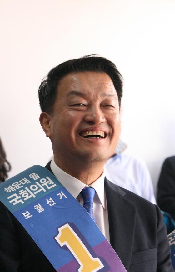 사수 끝에 해운대을 국회의원에 당선된 윤준호 당선인. [사진 윤 당선인 선거캠프]