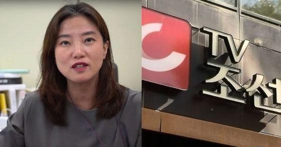 종합편성채널인 'TV조선' 퇴출 관련 국민청원에 대해 청와대가 14일 공식 답변했다. [사진 청와대 페이스북 채널, 연합뉴스]