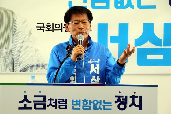 영암·무안·신안 국회의원 재선거에서 당선된 더불어민주당 서삼석 당선자. [뉴시스]