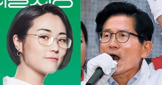 서울시장 선거에 도전했던 신지예 녹색당 후보와 김문수 자유한국당 후보 [연합뉴스]
