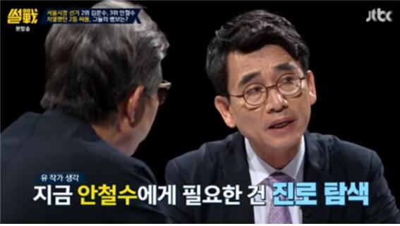 14일 JTBC 썰전에 출연한 유시민 작가. [캡처 JTBC]