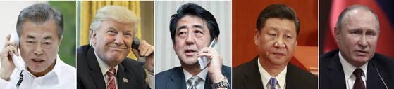 왼쪽부터 문재인 대통령, 트럼프 미국 대통령, 아베 일본 총리, 시진핑 중국 국가 주석, 푸틴 러시아 대통령.