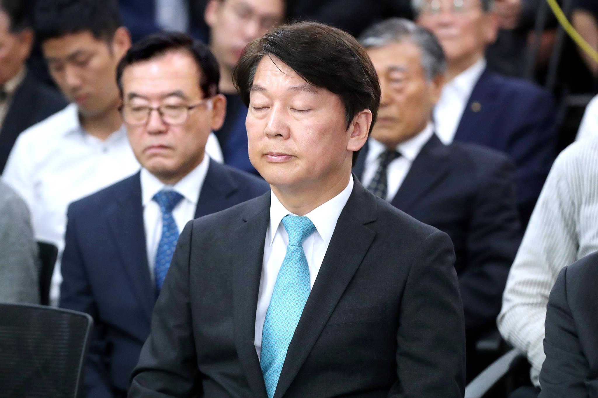 안철수 바른미래당 전 서울시장 후보. [뉴스1]