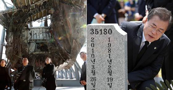 폭침된 천안함의 모습. 오른쪽 사진은 올해 현충일 천안함 희생자 묘비를 참배하는 문재인 대통령 [중앙포토ㆍ뉴스1]