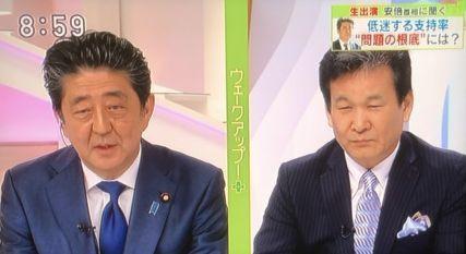 16일 아베 신조 총리(왼쪽)가 니혼TV '웨이크 업'에 나와 사회자 신보 지로와 대화하고 있다. [니혼TV 캡처]