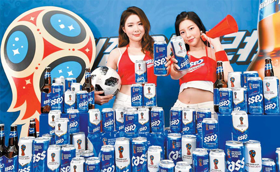 '카스'는 FIFA 월드컵 공식 맥주로 월드컵을 만끽할 수 있는 다채로운 마케팅을 펼치고 있다. [사진 오비맥주]