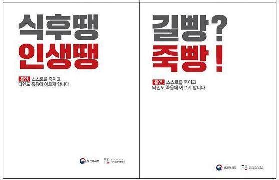 보건복지부에서 18일부터 공개하는 새 금연광고. [사진 복지부]