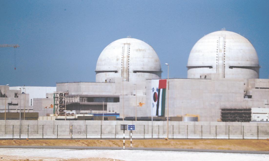 아랍에미리트(UAE) 바라카 원전은 한국이 수출한 첫 원전이다. 지난 3월 1호기가 완공됐다. [중앙포토]