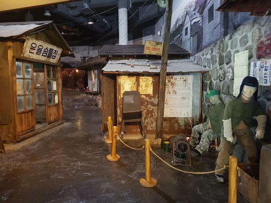 1970년대 인천시 동구 송현동의 모습을 그대로 재현한 달동네 박물관. 사진은 당시 상가들 모습. 임명수 기자