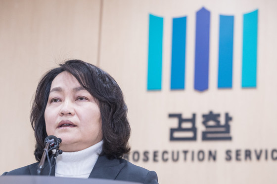 국내 '1호 여성 검사장'인 조희진 서울 동부지검장. [뉴스1]