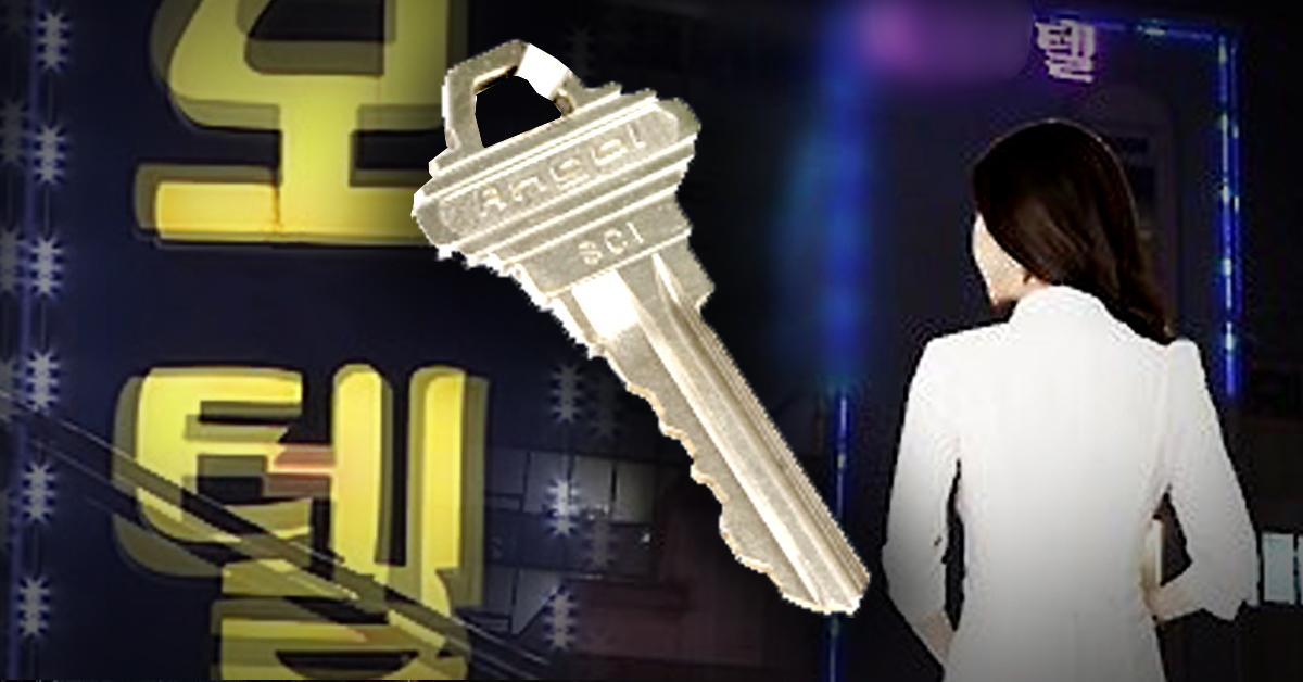 지난 13일 모텔 투숙객인 20대 여성의 방에 마스터키로 따고 들어가 여성을 성폭행한 모텔 직원이 구속됐다. [중앙포토, 연합뉴스]
