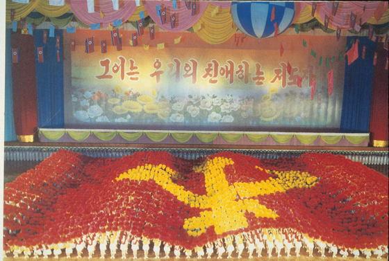 김정일 탄생 50주년을 기념하는 북한의 매스게임/