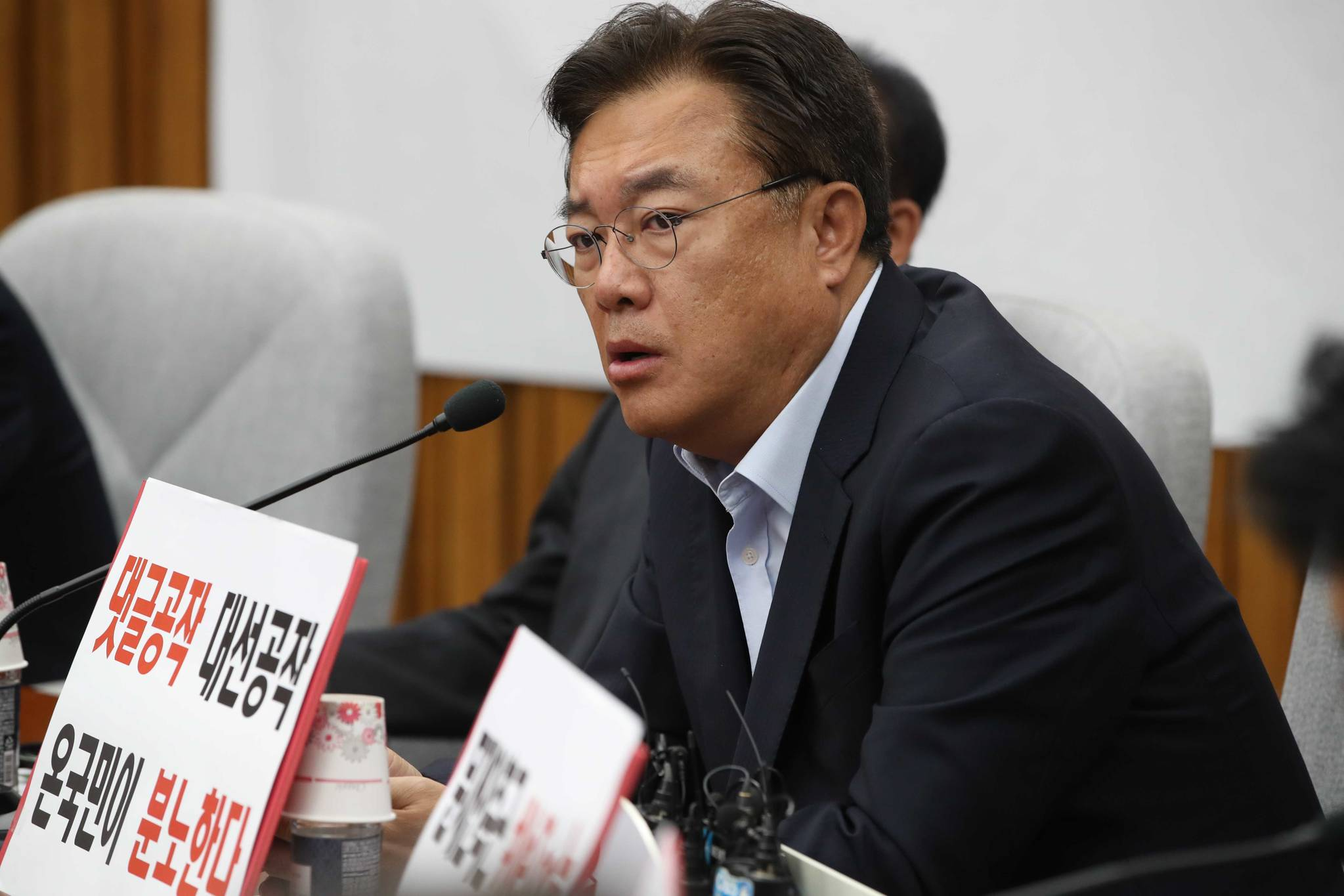 정진석 자유한국당 의원. 오종택 기자