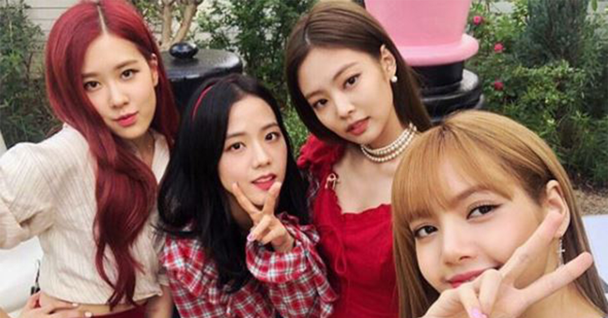 BLACKPINK To Confirm Their Appearance on a Variety Program
