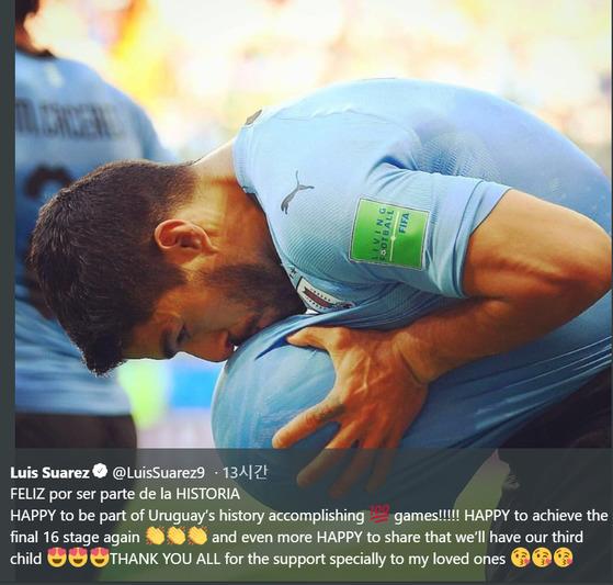 우루과이 공격수 수아레스가 21일 러시아월드컵 사우디전에서 결승골을 터트린 뒤 공을 유니폼 안에 넣고 입을 맞췄다. 경기 후 수아레스는 소셜미디어를 통해 셋째를 가졌다고 알렸다. [수아레스 SNS]