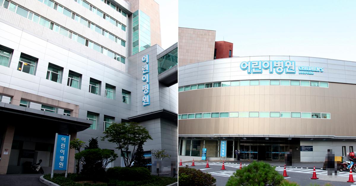 국립 의료기관인 서울대병원 어린이병원도 입원 환자가 넘쳐 영유아 환자를 일시적으로 받아주기 어렵다. [서울대병원 홈페이지 캡처]