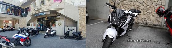 바이크 250cc를 선택했다. 일본은 250cc부터 고속도로를 달릴 수 있기 때문. 내와 오키나와에서 함께할 바이크는 가와사키 Z250. [사진 현종화]