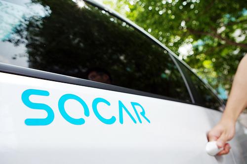 2012년 설립된 쏘카는 설립 6년 만에 보유차량 1만대를 돌파하며 국내 1위 자리를 굳히고 있다. [사진 쏘카]