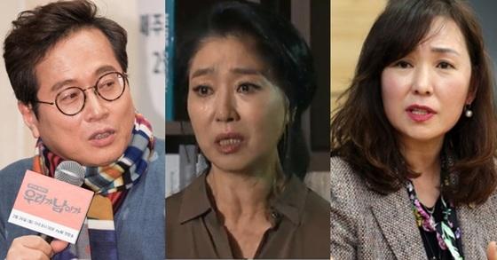 왼쪽부터 맛칼럼니스트 황교익씨, 배우 김부선, 소설가 공지영씨. [사진 뉴스1·KBS]