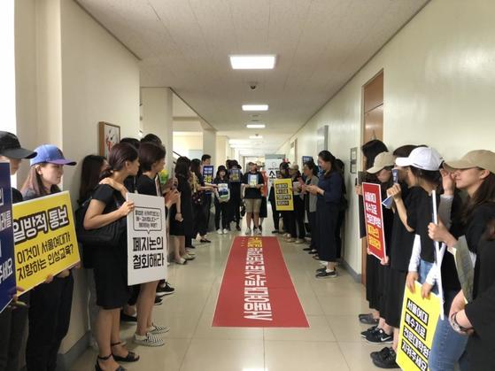 지난 18일부터 서울여대 특수치료 전문대학원 재학생과 졸업생 200여명이 총장실이 위치한 행정관을 점거해 나흘 연속 집회를 열고 있다. [서울여대 특수치료 전문대학원 폐지반대 TF]