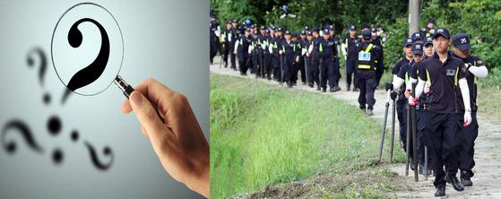 전남 강진에서 실종된 여고생 A양(16)을 찾기 위한 경찰의 수색이 엿새째 이어지고 있는 가운데 20일 전남 강진군 도암면에서 경찰이 수색을 하고 있다. [뉴스1]