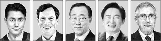 정우성, 필립 젤리코, 반기문, 원희룡, 폴 크루그먼.(왼쪽부터)