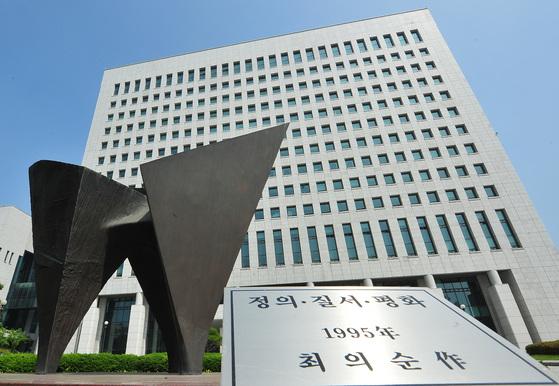 서울 서초구 대검찰청사 [중앙포토]