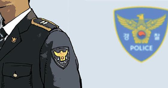 경찰 일러스트. [중앙포토]