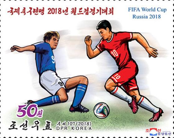 [사진 북한 매체 '조선의 오늘']