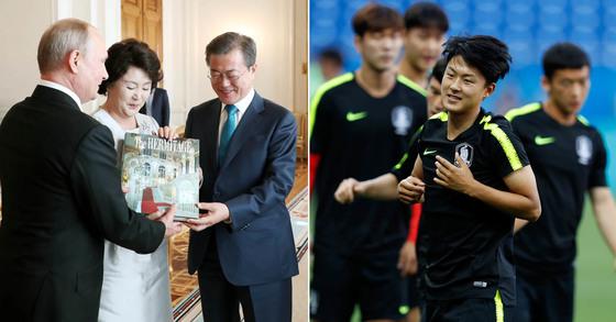 푸틴 러시아 대통령(맨 왼쪽)을 만나는 김정숙 여사와 문재인 대통령. 오른쪽 사진은 멕시코전을 앞두고 훈련하는 공격수 이승우 [연합뉴스]
