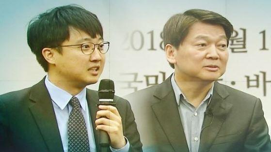 이준석 전 후보(왼쪽)와 안철수 전 후보. [사진 JTBC]