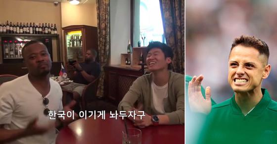 한국팀을 응원하는 방송에 출연한 에브라(맨 왼쪽)와 박지성. 오른쪽 사진은 멕시코의 에이스 에르난데스 [사진 SBS 캡처, 타스=연합뉴스]