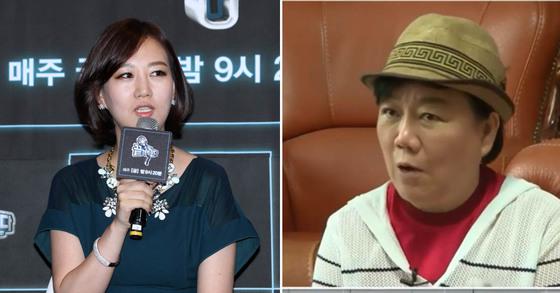 가수 장윤정(왼쪽)과 그의 어머니 육흥복씨 [중앙포토, TV조선 캡처]