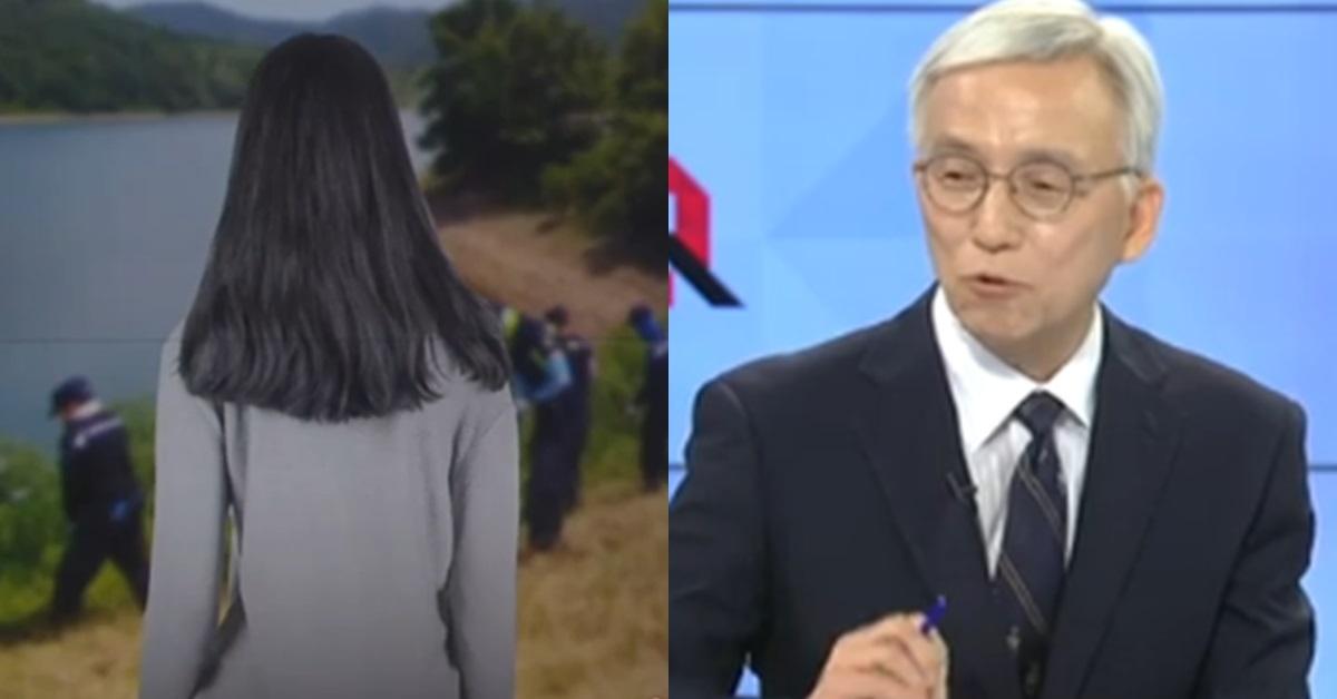 전남 강진 여고생 실종 이미지(왼쪽)와 오윤성 교수. [사진 JTBC·YTN 방송 캡처]
