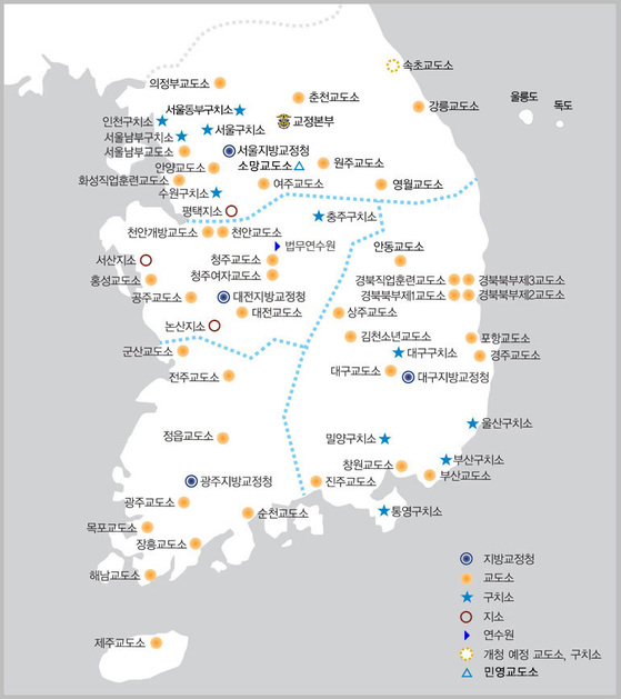전국 교도소·구치소 현황 지도. [법무부 교정본부]